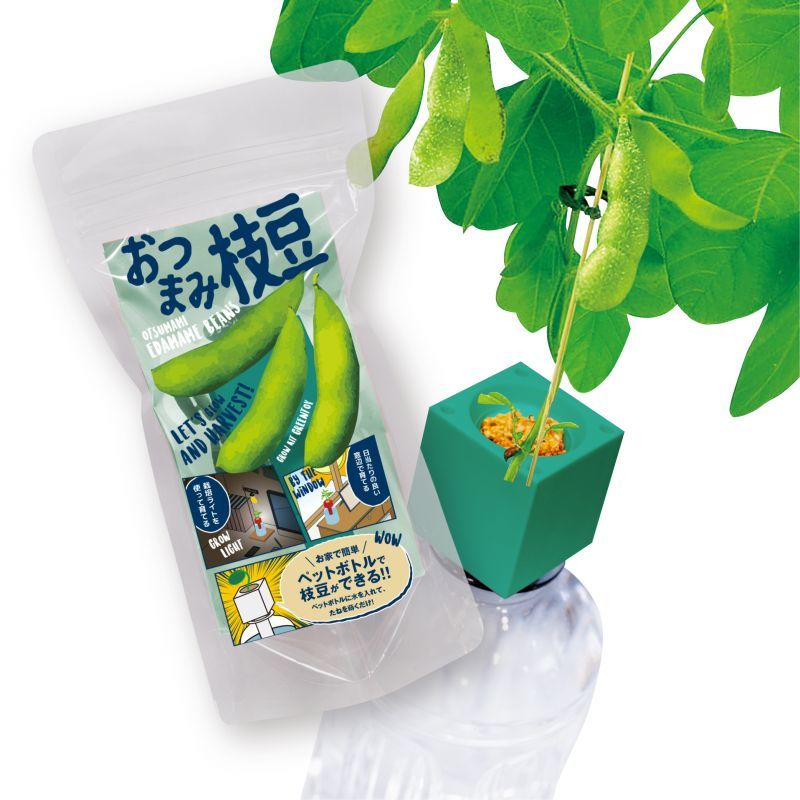 つまみ枝豆の画像 p1_11